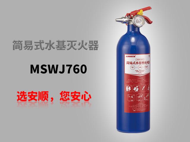 MSWJ760 铝 常温