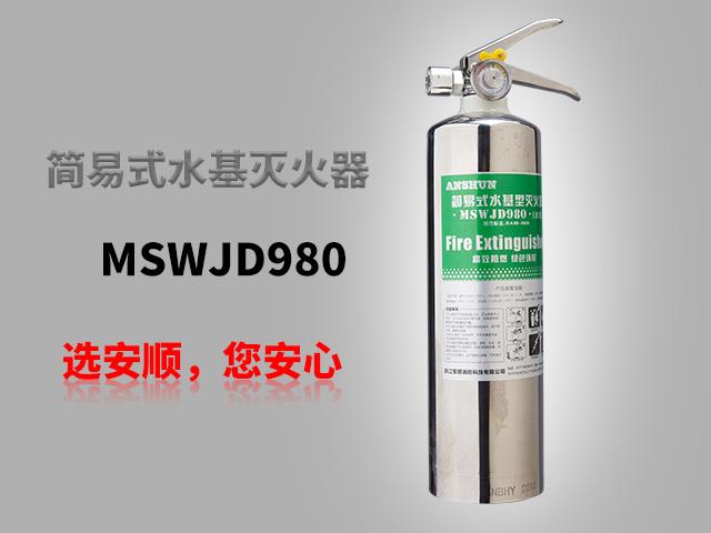 MSWJD980 不锈钢 低温